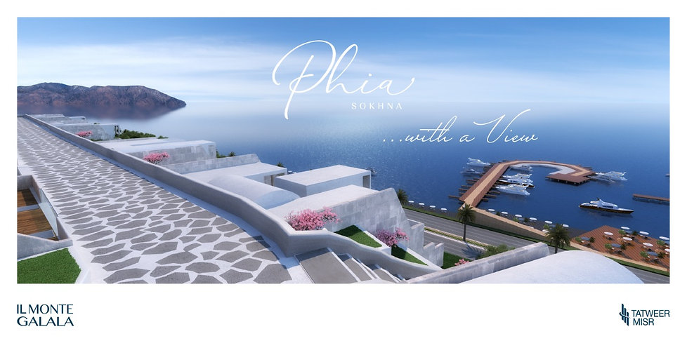 IL Monte Galala Phia