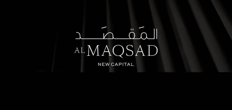 Al Maqsad New Capital Cover
