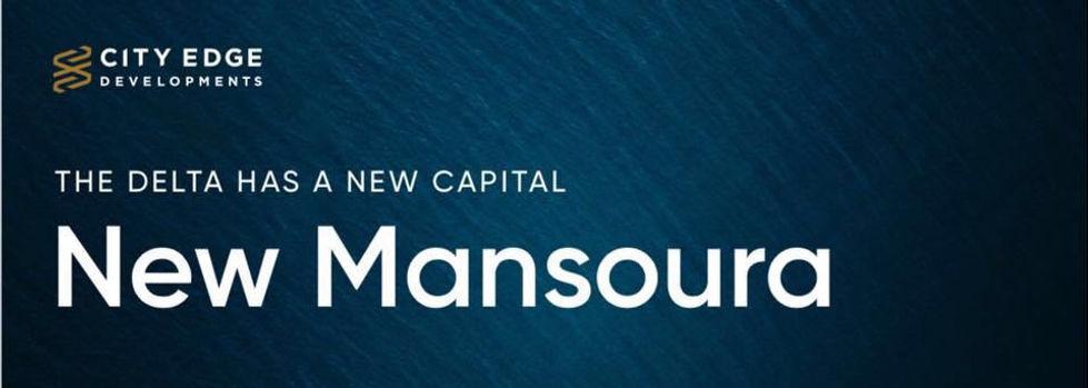 The Delta's New Capital New Mansoura