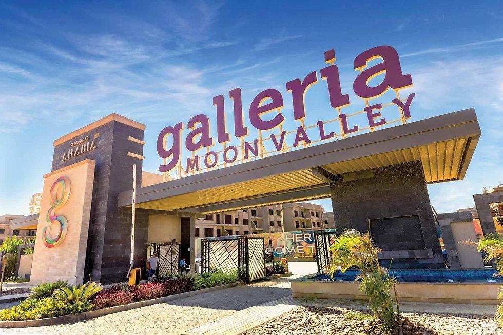 Galleria Residence Entrance Gate