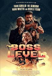 Boss Level.png