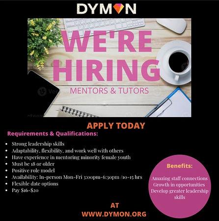 now hiring graphic.jpg