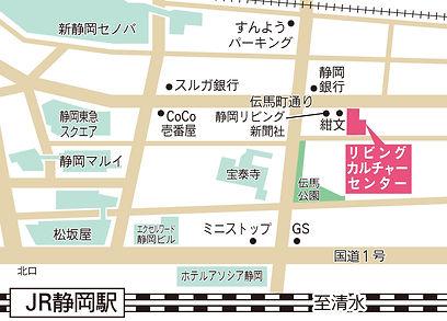 カルチャー地図 駅から.jpg