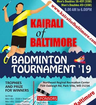 badminton 19.PNG