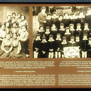 Girls from the Hashomer Hatzair movement in Chmielnik