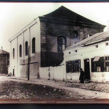 The synagogue in the 1920s