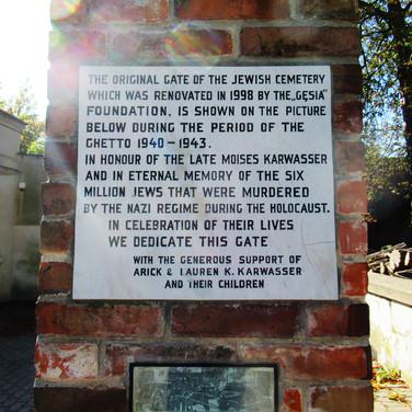 Entrance to the Jewish cemetery Okopowa street