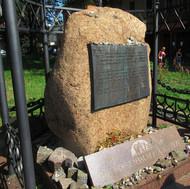 Nissenbaum Foundation memorial