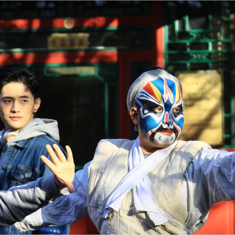 The Many Faces of Beijing Opera