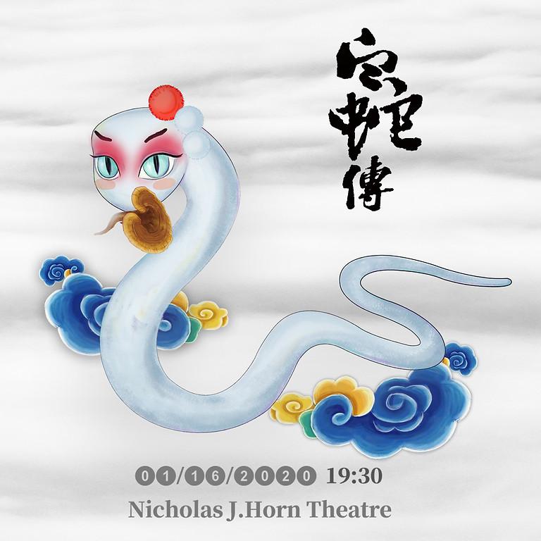 TIMELESS - Beijing Opera Madame White Snake