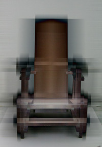 Electric chair or not