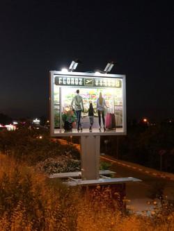 שלט חוצות