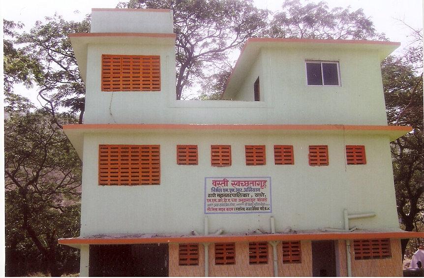 Suvidha Centre