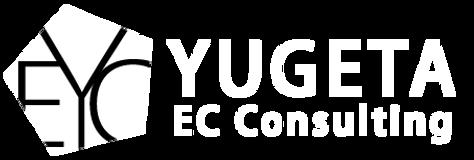 YUGETA ECコンサルティング