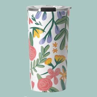 Printed Travel Tumbler with hand-drawn pattern.  20oz Keeps drinks hot or cold Pattern by Courtney Woolford Click the link to shop!