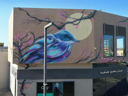 Citywalk wall 17