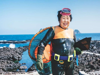 Some David Bowie Wisdom and the Diving Women of Jeju Do