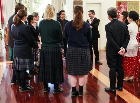 Canberra Scholarship 2019
