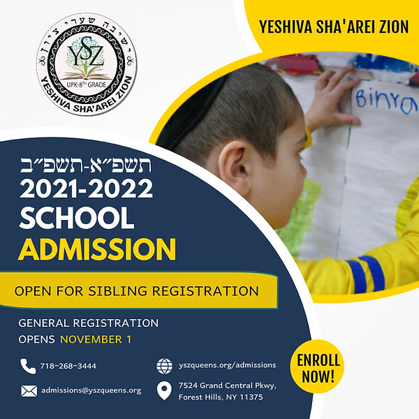YSZ Registration 2021-2022 - hebrew date