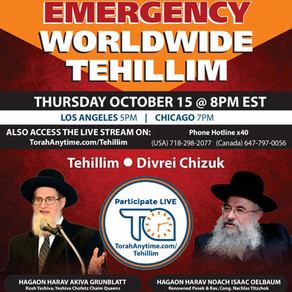 Worldwide Tehillim Conference