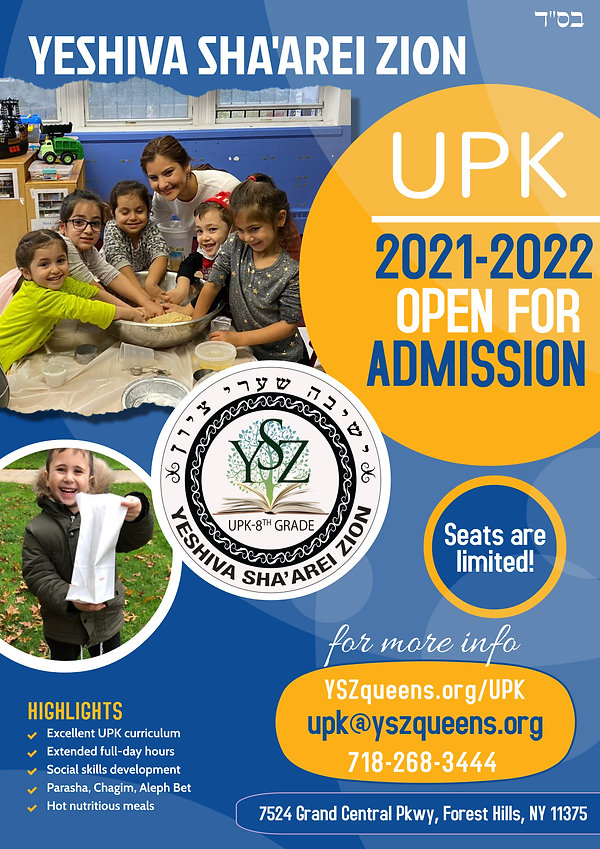 UPK Admissions hi-res.jpg