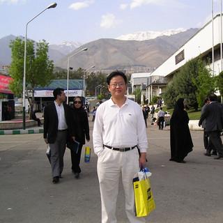 Iran Oil Show 2006