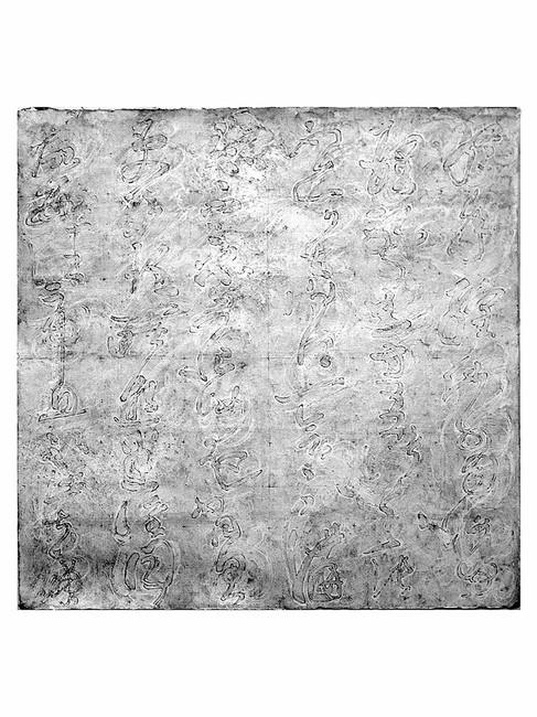 'Chang Chih', 2003, 76 x 76 cm
