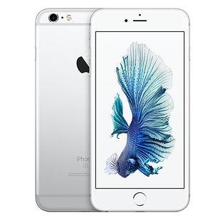 apple-iphone-6s-plus-64gb-4g-lte-12mp-pa