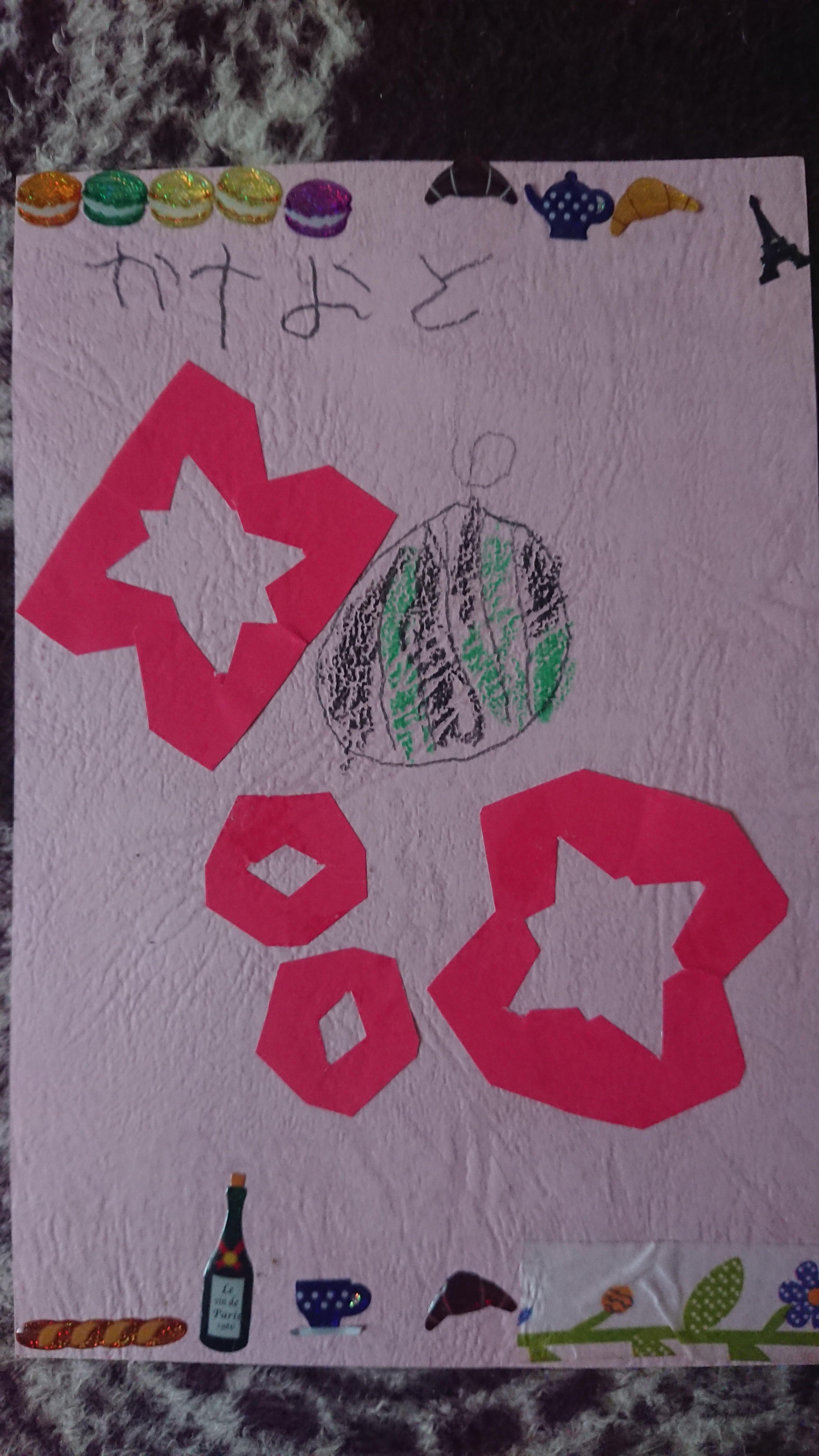 200509-ハガキで贈ろうP かなと01