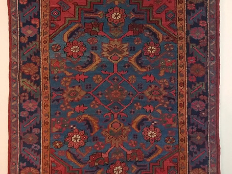 Elements of a rug