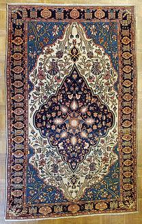 13717 Fereghan Sarouk 4-7x6-7