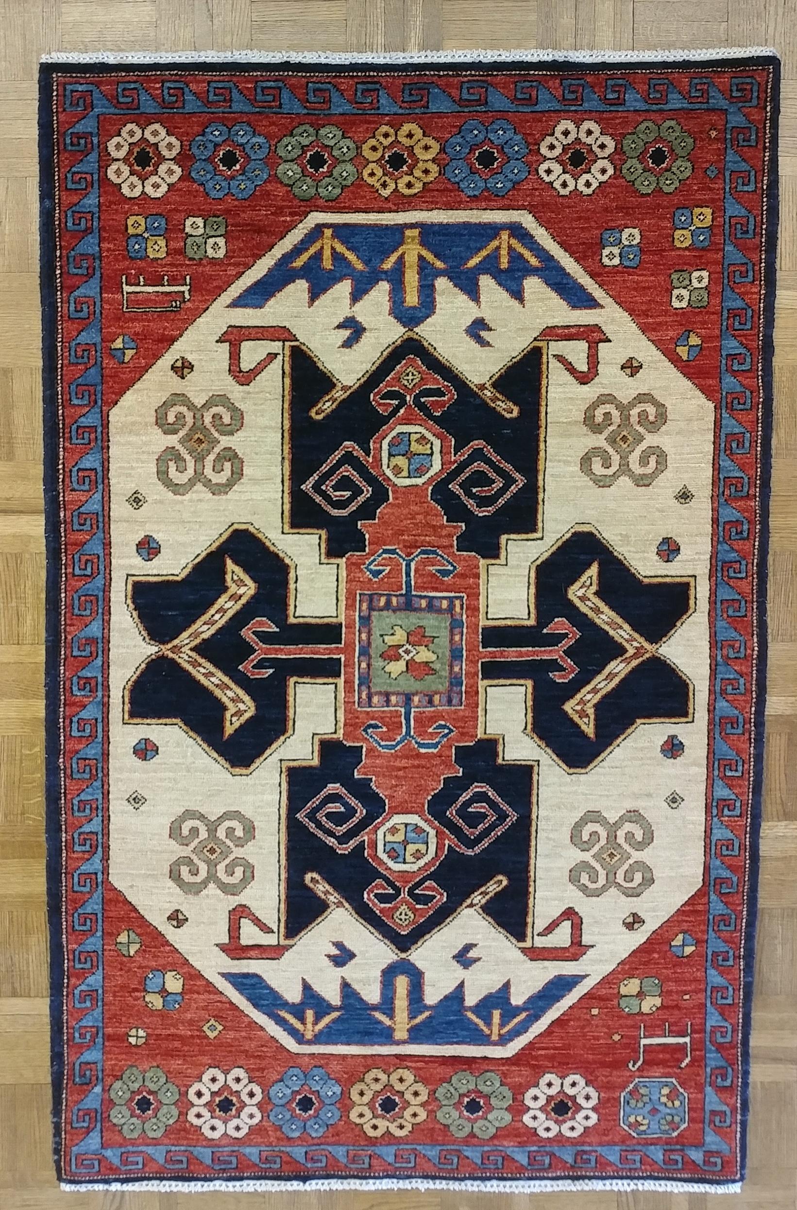 Afghan Scatter Rug