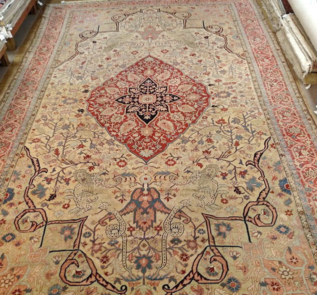 11243 Persian Serapi