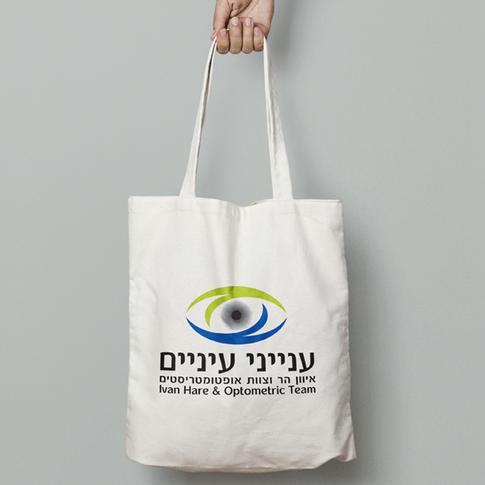 Advanced Vision Center
