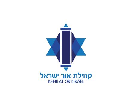 Kehilat Or Israel.png