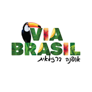 Via Brasil Logo - Brazilian women's and men's shoes