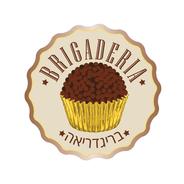 Brigaderia Brazilian traditional sweet Logo