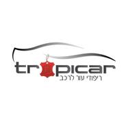 Tropicar Leather car covers Logo