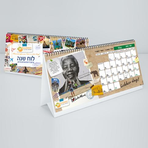 Calendar Net-Translator