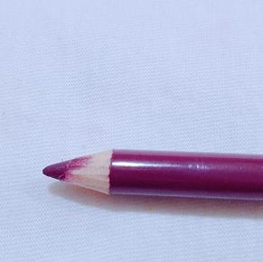 L02 Purple Waterproof Eye & Lip Pencil, APK(A Perfect Kiss)
