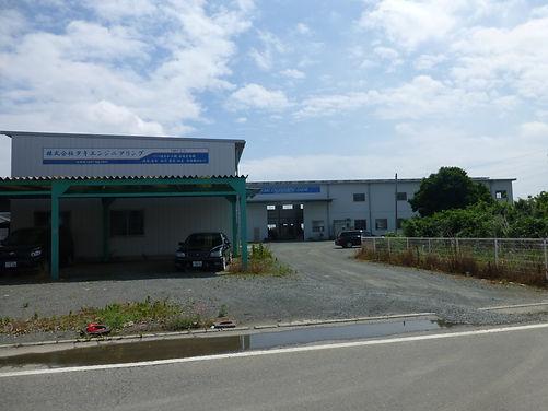 工場外観 (2).JPG