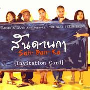 invitation-card-800k.jpg