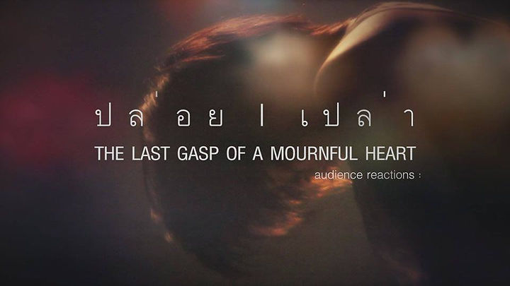the last gasp.jpg