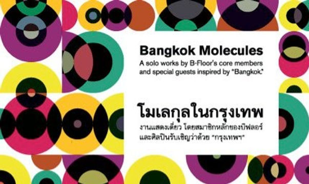 Bangkok%20Molecules_edited.jpg