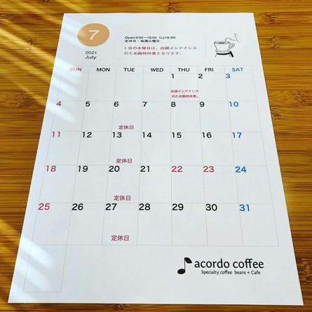 7月営業日および臨時休業のお知らせ