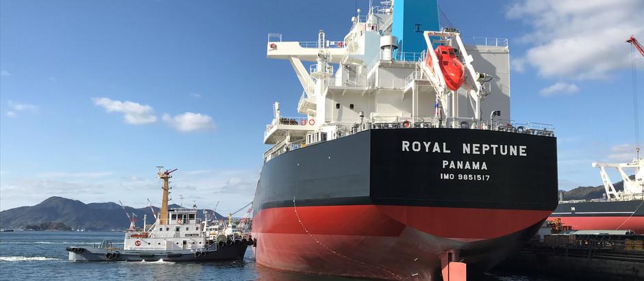 MV. Royal Neptune 竣工