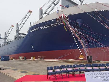 """常石造船製 コンテナ船""""Maersk Vladivostok""""竣工"""