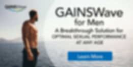 gains_offer.jpg