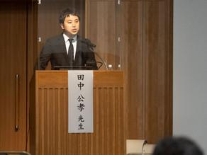 日本老年薬学会学術大会ランチョンセミナーで講演しました