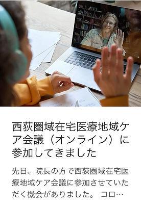 スクリーンショット 2021-06-20 16.54_edited.jpg